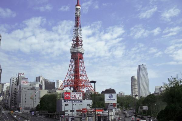 Tokyo Tower/Japan